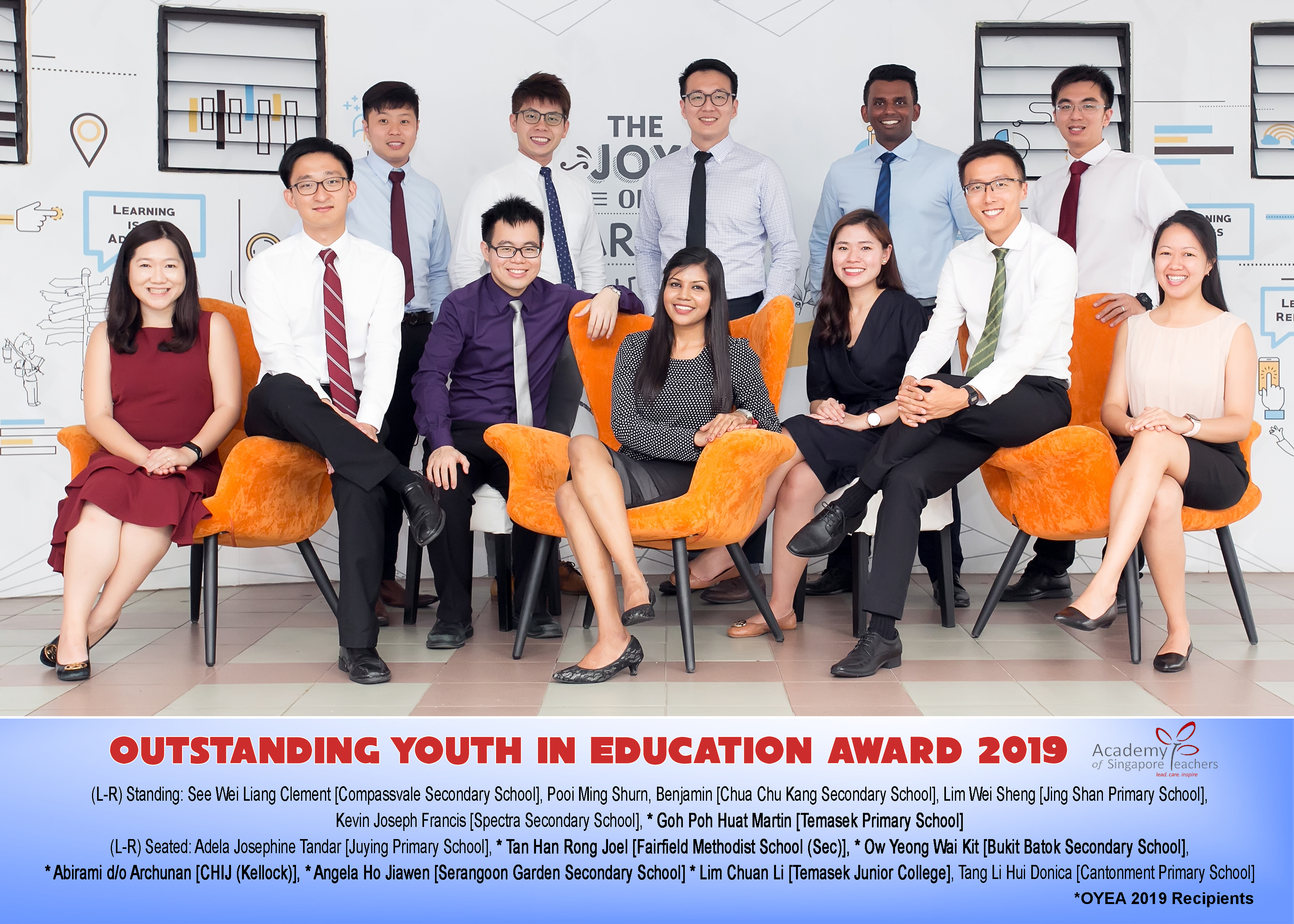 2019 OYEA Recipients and Finalists