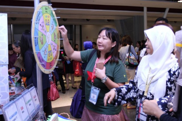 8th Teacher's Conf 2016 (6)