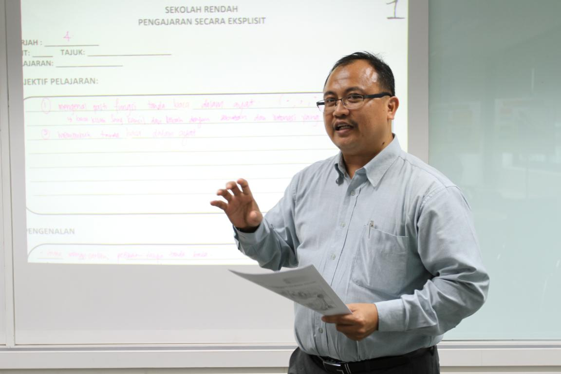 Induction Programme for New Teachers (5)