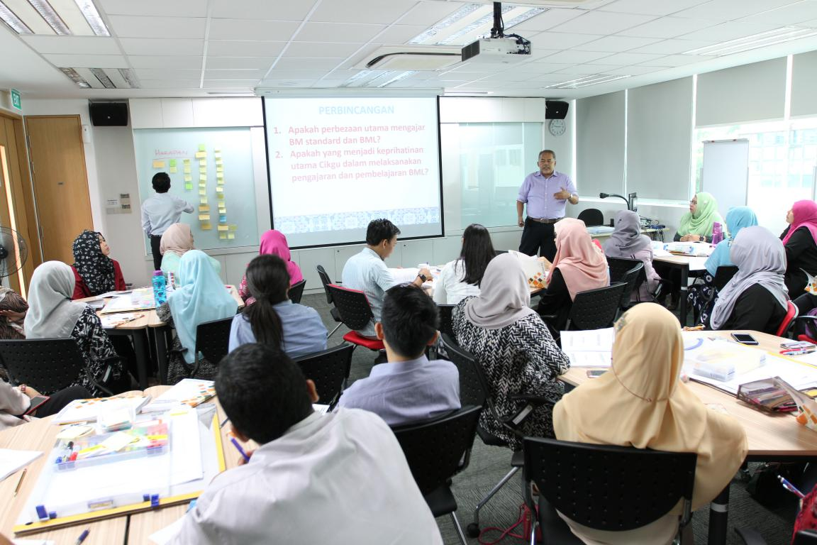 Teaching Strategies BM 2016 (1)