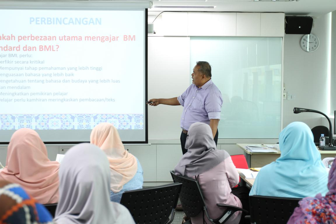 Teaching Strategies BM 2016 (2)