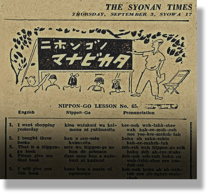 Newspapers featuring lessons on conversational Japanese