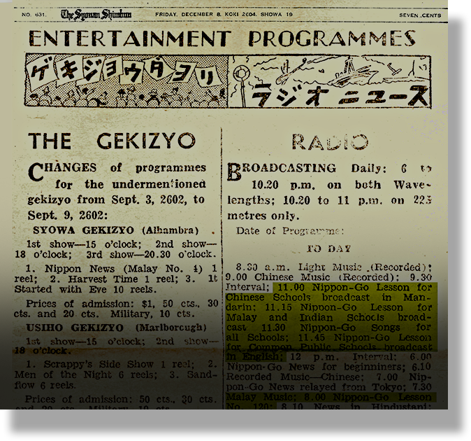 Japanese lessons are broadcasted on the radio daily
